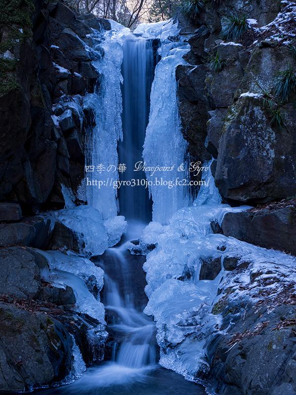 九頭龍の滝 B