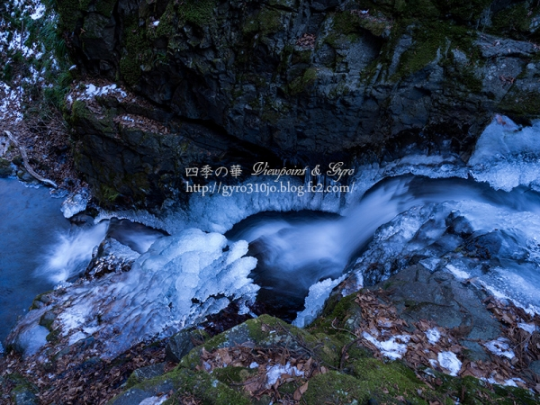 九頭龍の滝 I