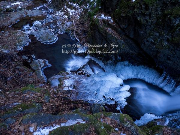 九頭龍の滝 J