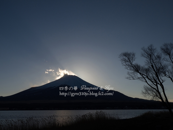 山中湖 H