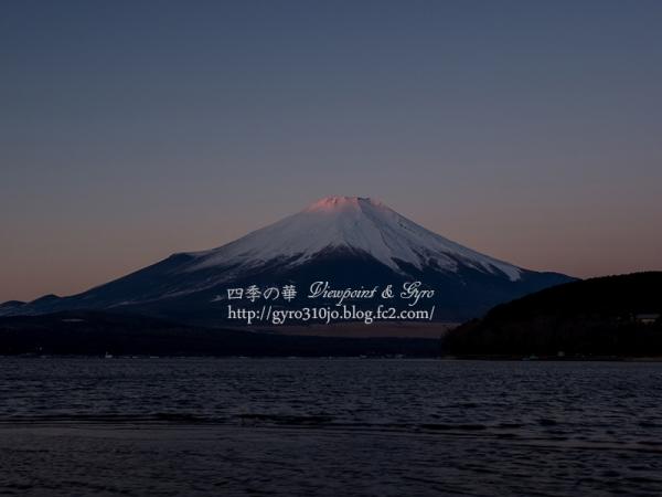 富士山 A
