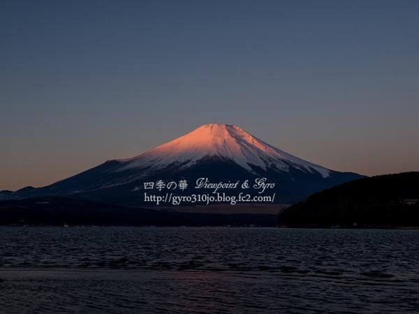 富士山 B