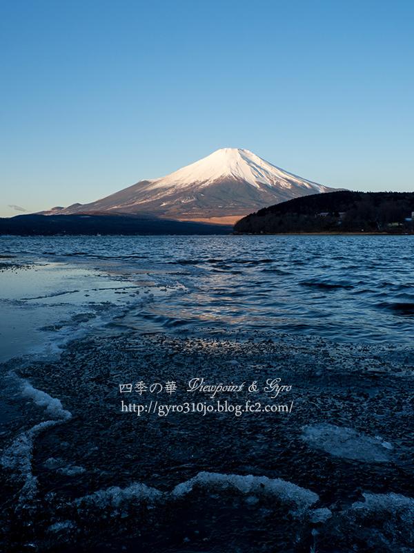 富士山 F