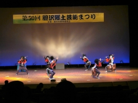 胆沢郷土芸能2017