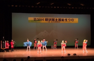 胆沢郷土芸能2017田植踊り
