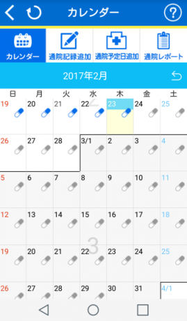 お薬手帳_カレンダー