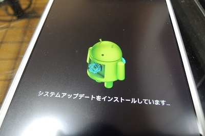 Android7 0 UD