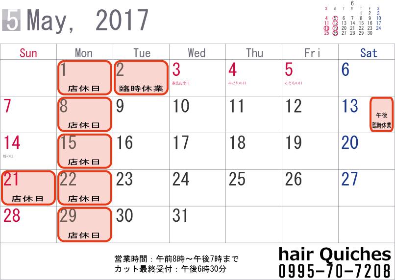 calendar-sim-a4-2017-5_20170406125934589.jpg