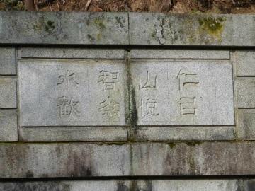 琵琶湖疏水07