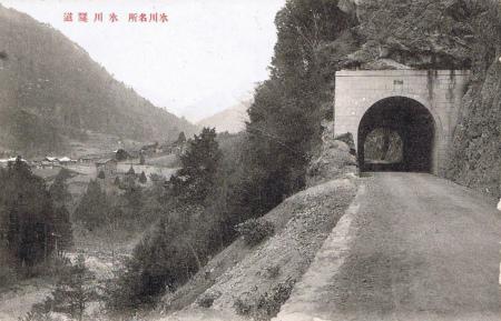 氷川隧道01