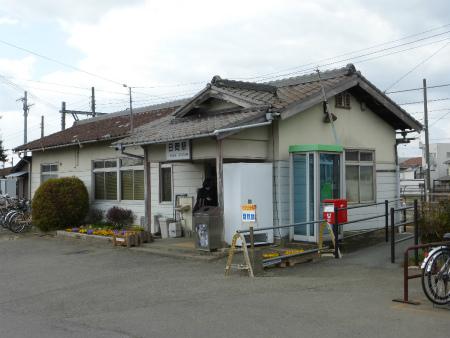 日岡駅05