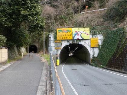 花山洞09