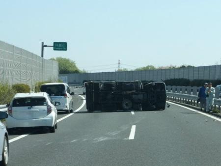 交通事故01