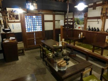 三河屋旅館12