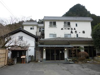 三河屋旅館13