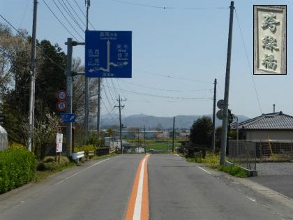 真岡鐵道04
