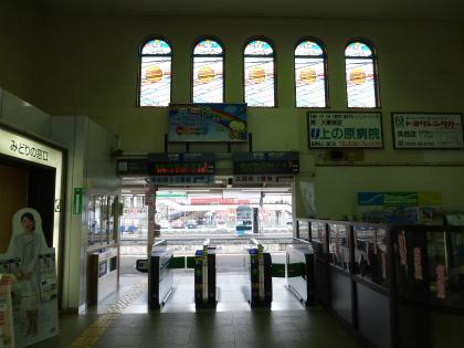 真岡鐵道13
