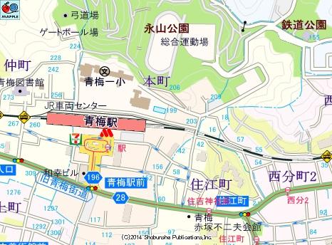 青梅駅06
