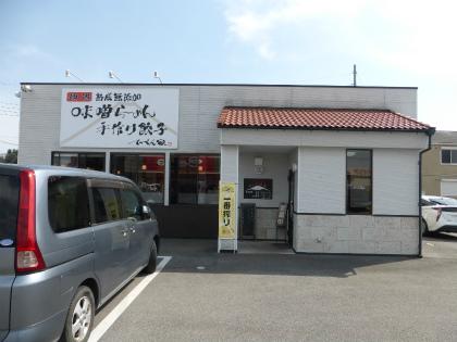 てっぺん家04