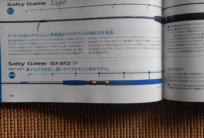 DSCN4222.jpg