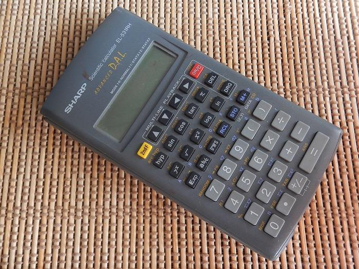 DSCN4476.jpg