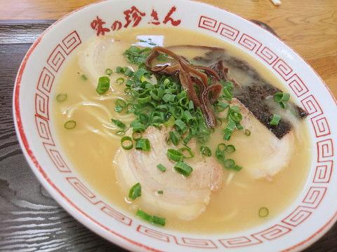 大分 日田 ラーメン 味の珍さん