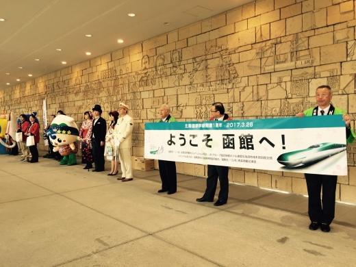 新幹線お誕生日のお客様をお出迎え