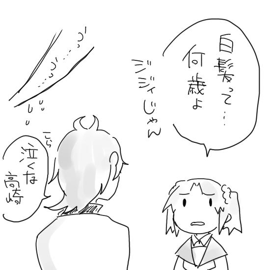 どっちがすき3