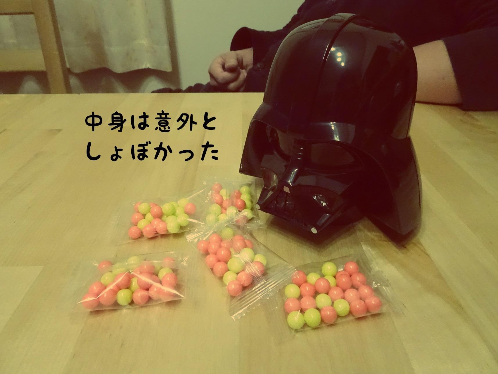 キャンディーだった