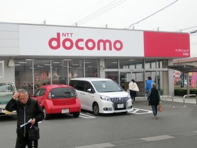 dc033002.jpg