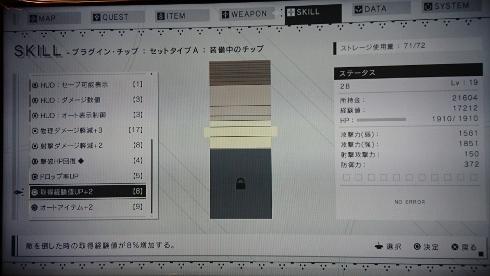 DSC_0659 (500x281)