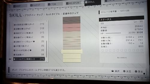 DSC_0682 (500x281)