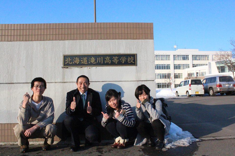 滝川高校2
