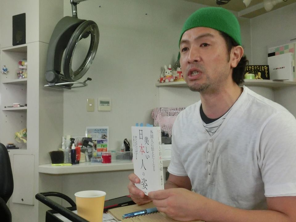 寺子屋プレゼン1