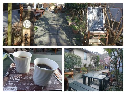 0211coffe.jpg