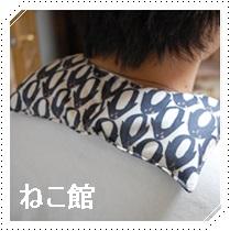 blog_20170425060151b6e.jpg