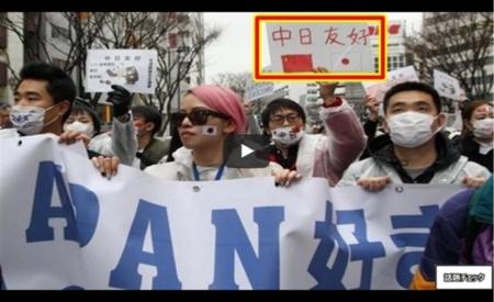 【動画】中国人のアパホテル抗議デモで【驚愕の内部事情】が暴露され中国が心底苛立っている?「日本が大好き」の親日思想は隠れ蓑だった! [嫌韓ちゃんねる ~日本の未来のために~ 記事No14929
