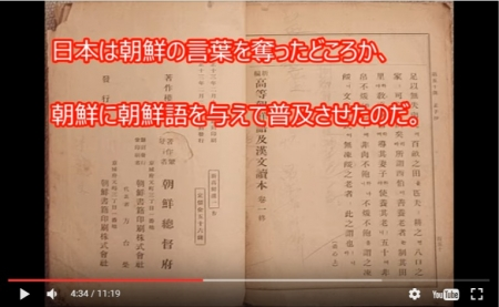 """【動画】韓国人がよく使う""""アイゴー""""の意味。無知なまま現代に… [嫌韓ちゃんねる ~日本の未来のために~ 記事No14959"""