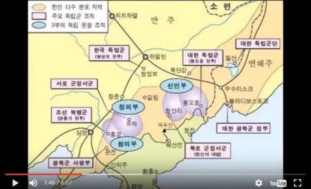 【動画】韓国人が思う、韓国の歴史教科書がめちゃくちゃな理由 [嫌韓ちゃんねる ~日本の未来のために~ 記事No14961