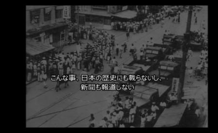 【動画】終戦直後、朝鮮人が日本人にしたこと(具体例) [嫌韓ちゃんねる ~日本の未来のために~ 記事No14999