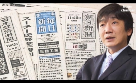 """【動画】""""反日新聞""""大崩壊!ついに弁護士も動き出した新聞業界の押し紙問題 [嫌韓ちゃんねる ~日本の未来のために~ 記事No15006"""