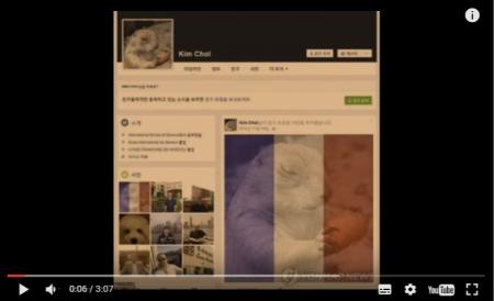 【動画】金正男(キム・ジョンナム)氏のフェイスブックが発見されたようです! [嫌韓ちゃんねる ~日本の未来のために~ 記事No15007