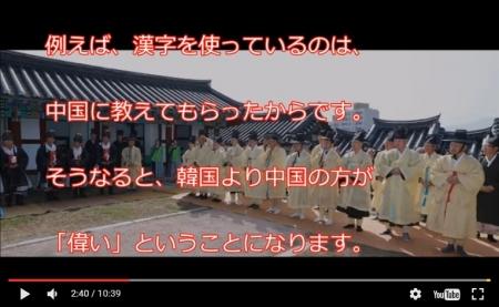 【動画】韓国 大後悔!しかし「すでに手遅れ」と中国が分析!なぜあらゆるものに起源説を唱えるのか?日本と韓国の違いとは? [嫌韓ちゃんねる ~日本の未来のために~ 記事No15035