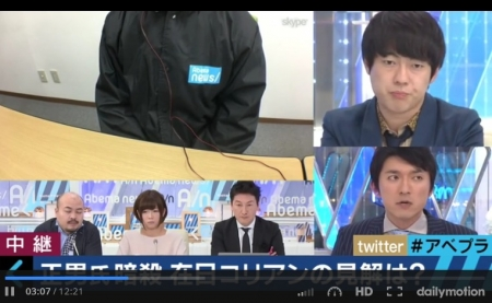 朝鮮学校卒の在日女性「日本人拉致事件は北朝鮮がやったかどうか分からない!日本のメディアは断定的な報道を辞めて欲しい!」 [嫌韓ちゃんねる ~日本の未来のために~ 記事No15062