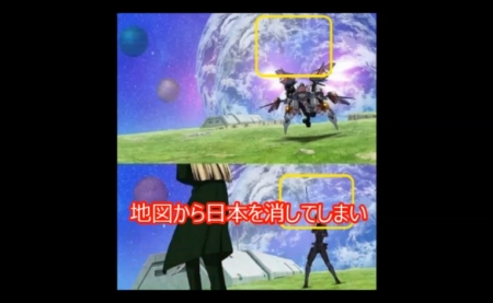 【動画】日本アニメが韓国人に下請けを任せた結果・・・批判殺到ww 「これは史上最悪の悪行だ・・」決定的画像をご覧ください。 [嫌韓ちゃんねる ~日本の未来のために~ 記事No15112