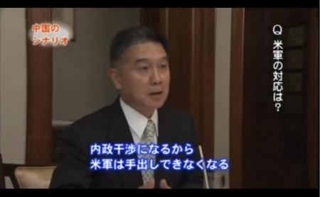 【動画】もし、沖縄から米軍基地が撤退したらどうなるのか? [嫌韓ちゃんねる ~日本の未来のために~ 記事No15156