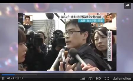 【フジTV】Mrサンデー「森友学園の説明会で保護者が退出さ!」→パヨク劇団の演出家でしたw韓国上演、親は日教組でやらせ疑惑で炎上www [嫌韓ちゃんねる ~日本の未来のために~ 記事No15228