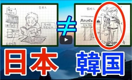 【動画】俺は日本人側だわ。日本人と韓国人のとある比較に韓国人からも納得の声 [嫌韓ちゃんねる