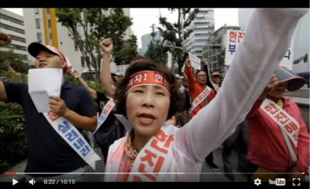 【動画】「軍隊に行かないゴミども」在日のヤバすぎる裏事実を次々とガチ暴露!韓国人の反ザイニチ感情は爆発寸前だったwww [嫌韓ちゃんねる ~日本の未来のために~ 記事No15405