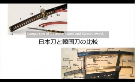 【動画】日本刀と韓国刀の比較 Comparison of Korea Japan swords [嫌韓ちゃんねる ~日本の未来のために~ 記事No15453
